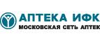 Интернет-магазин АПТЕКА ИФК
