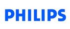 Сертификаты Philips до 3000 рублей в подарок!
