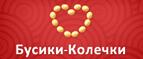 Зарегистрируйтесь и получите 100 рублей в подарок!