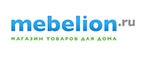 Mebelion.ru, Скидка 30%