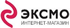Каждая 4-я детская книга за 1 рубль!