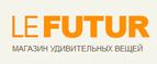Интернет-магазин LeFutur