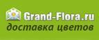 Grand-Flora.ru, Скидка 7%!