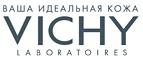 VICHY, Бесплатная доставка в любой регион России при заказе от 3000 рублей!