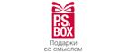 Переход на страницу интернет ресурса «P.S. BOX»