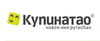 БЕСПЛАТНАЯ ДОСТАВКА товаров в Россию