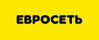 Бесплатная доставка по Москве от 5 000 рублей!