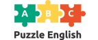 Промокоды Puzzle English