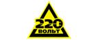 До -32% на ручные инструменты JONNESWAY!