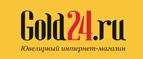 Промокод −55% на украшения с бирюзой