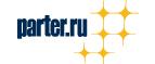 Переход на страницу интернет ресурса «Parter.ru»