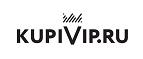 Лучшие цены на Luxe бренды со скидкой до 70%!