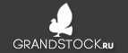 Grandstock, Скидка до 20% Последний размер