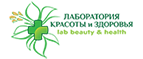 Редуксин ЛАЙТ — вторая упаковка В ПОДАРОК + промокод на 10% скидки!