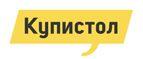 Переход на страницу интернет ресурса «Купистол»