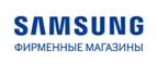 GalaxyStore, Скидки до 20% на телевизоры Samsung