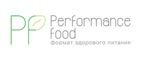 PerformanceFood RU