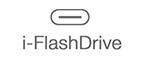 PepperSale и i-FlashDrive все скидки, распродажи, акции и промокоды на скидку