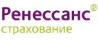 Промокоды Ренессанс Страхование RU CPL