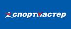 При покупке спортивной одежды или обуви от 1000 рублей в подарок 2000 бонусов!