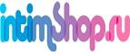 Переход на страницу интернет ресурса «IntimShop_ru»