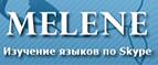 Промокоды Melene