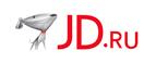 Скидки до 80% на товары из коллекции JD!