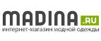 ✫ Старый Новый Год: СКИДКА -10% на зимние вещи ✫