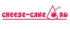 Бесплатная доставка Cheese Cake!