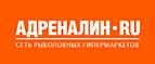 Adrenalin.ru