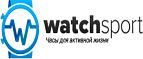 Промокоды WatchSport