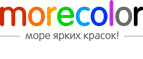 500 рублей в подарок!