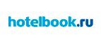 Промокоды Hotelbook.ru