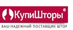 Kupishtori.ru