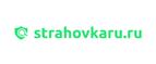 ВЗР Strahovka INT CPS