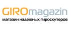 Промокоды giromagazin