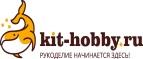 Промокоды Kit-hobby
