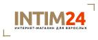 Промокоды INTIM24