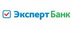 Промокоды Эксперт Банк [CPS] RU