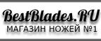 Промокоды Bestblades