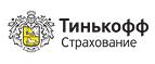 Тинькофф Страхование [CPS] RU