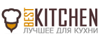 Промокоды Best Kitchen