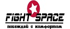 Промокоды fight space
