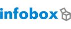 Промокоды Infobox