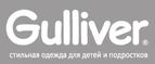 Gulliver, Акция 1+1= 3 на товары из раздела аутлет!