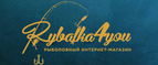 Промокоды Rybalka4you.ru