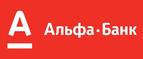 Альфа-Банк RU CPS