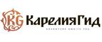 Промокоды Kareliagid
