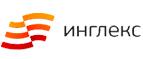 Промокоды englex.ru