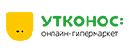 Утконос, Промокод на скидку 700 руб